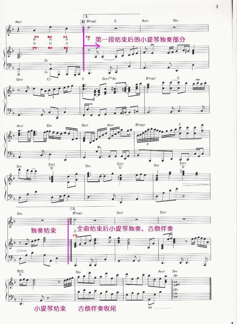 歌词乐谱 最终幻想10 Final Fantasy X FF10 FFSKY天幻网专题站 www.